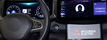 Infotainment Displays & Navigation image